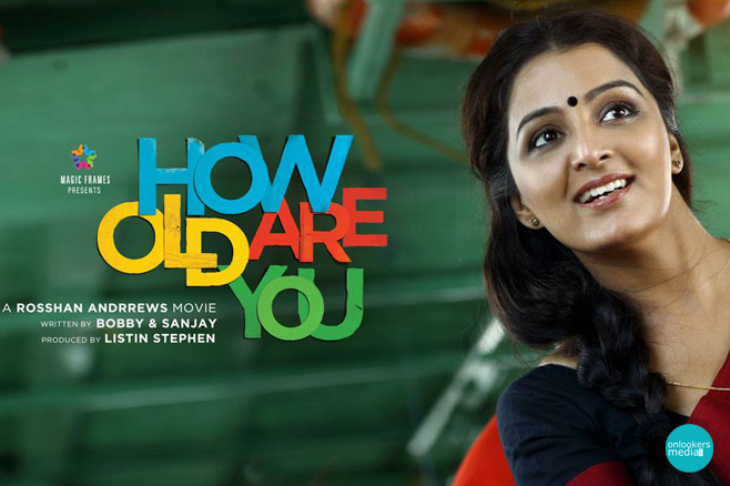 How Old Are You Malayalam Movie Review-Manju Warrier-Kunchacko Boban-Onlookers Media