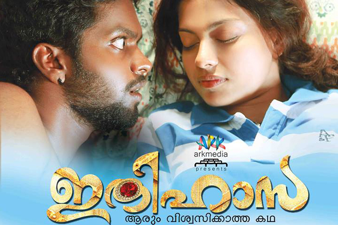 Ithihasa Review-Rating-Report-Malayalam Movies Of 2014-Onlookers Media