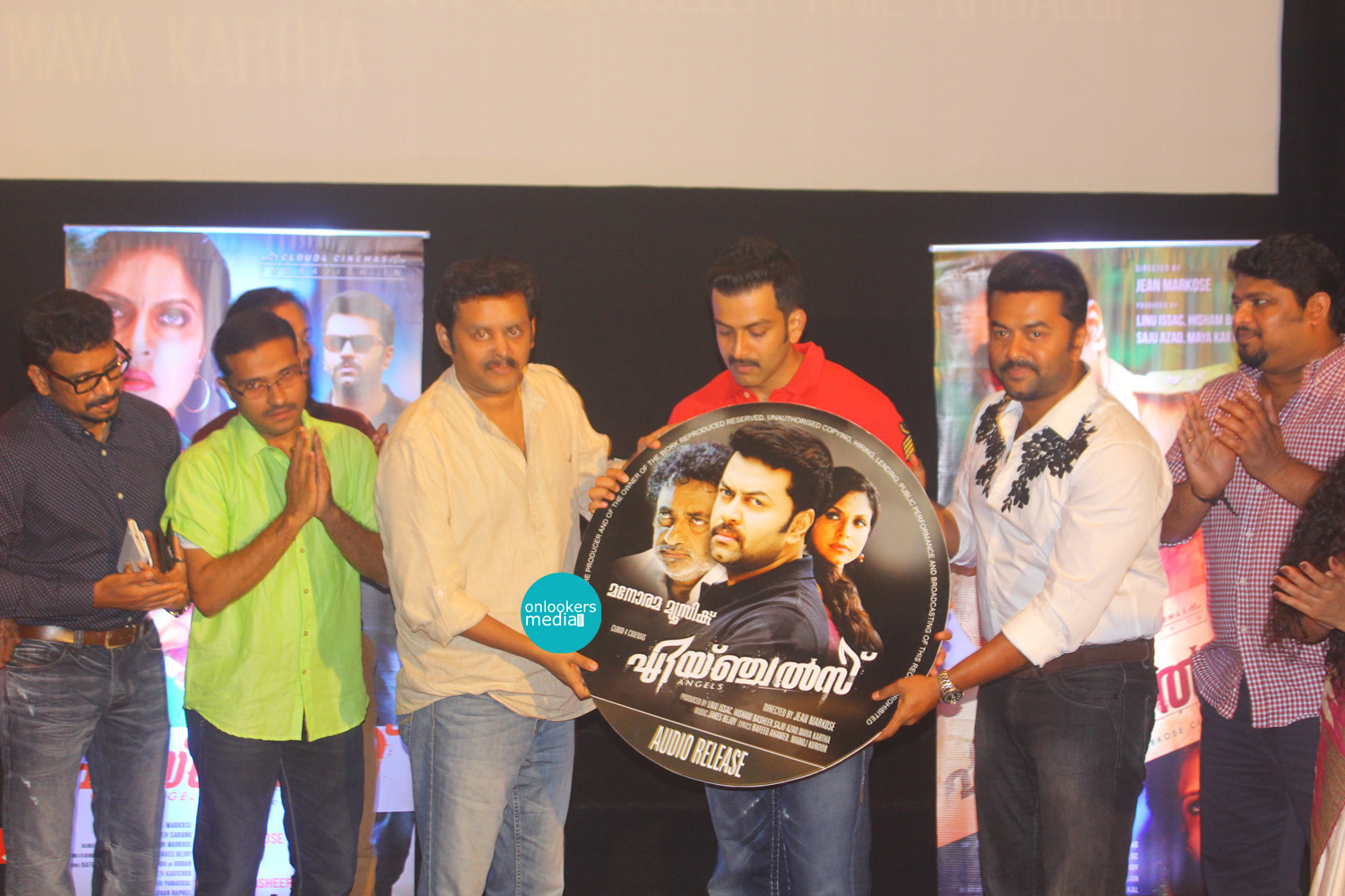 Angels Malayalam Movie Audio Launch Stills-Indrajith-Prithviraj-Poornima Indrajith- Geethu Mohandas-Onlookers Media