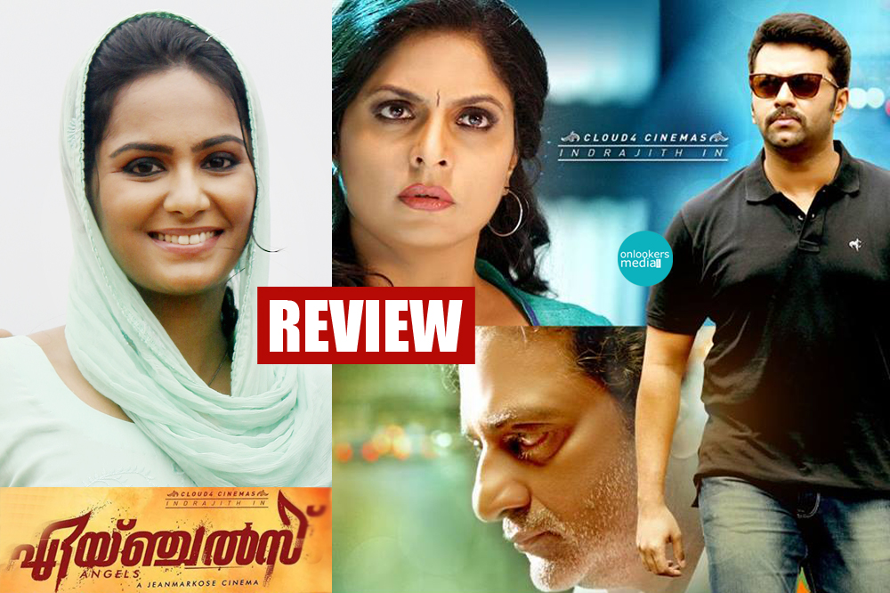 Angels Malayalam Movie Review-Rating-Report-Collection-Indrajith-Asha Sarath-Joy Mathew-Onlookers Media