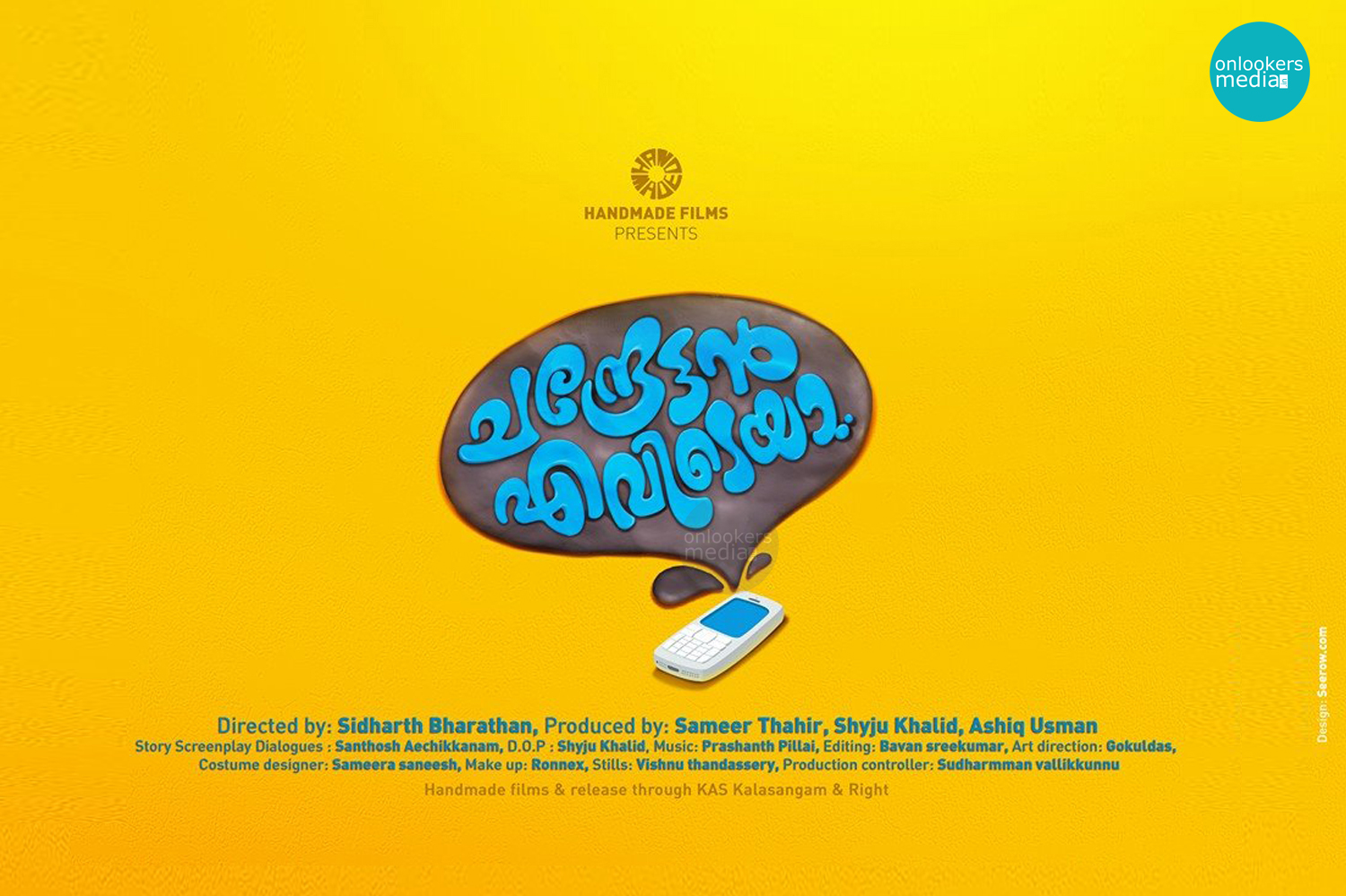 Chandrettan Evideya Poster-Stills-Images-Photos-Dileep-Vedhika-Anusree-Onlookers Media