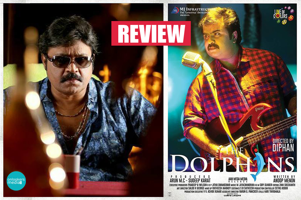 Dolphins Malayalam Movie Review-Rating-Collection-Anoop Menon-Suresh Gopi-Onlookers Media
