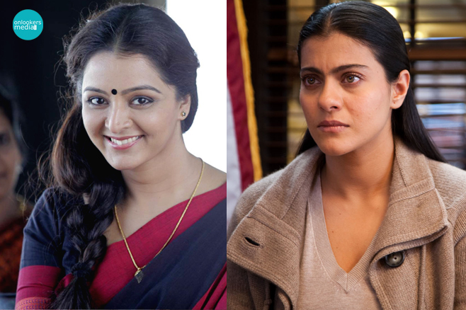 Kajol In How Old Are You Remake-Bollywood-News-Stills-Onlookers Media