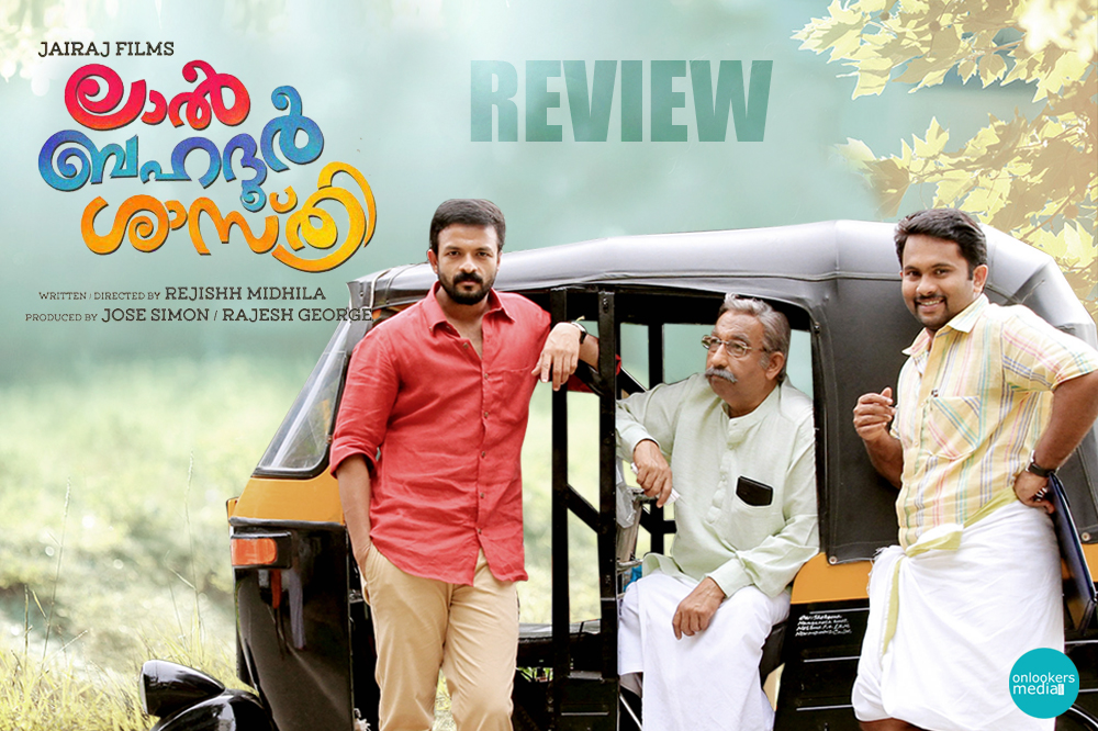 Lal Bahadhur Shasthri Review-Rating-Report-Collection-Jayasurya Sandra Simon-Onlookers Media