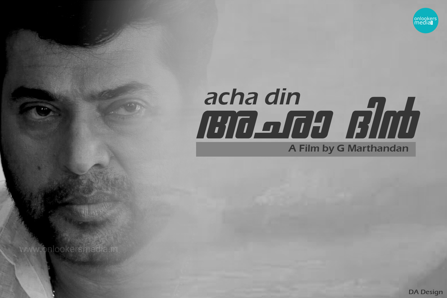 Mammootty in Acha Din Malayalam Movie-Stills-Images-Photos-Gallery-Videos-MP3-Onlookers Media