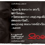Manikyam Malayalam Movie-Stills-Posters-Gallery-Songs-Actress-Onlookers Media