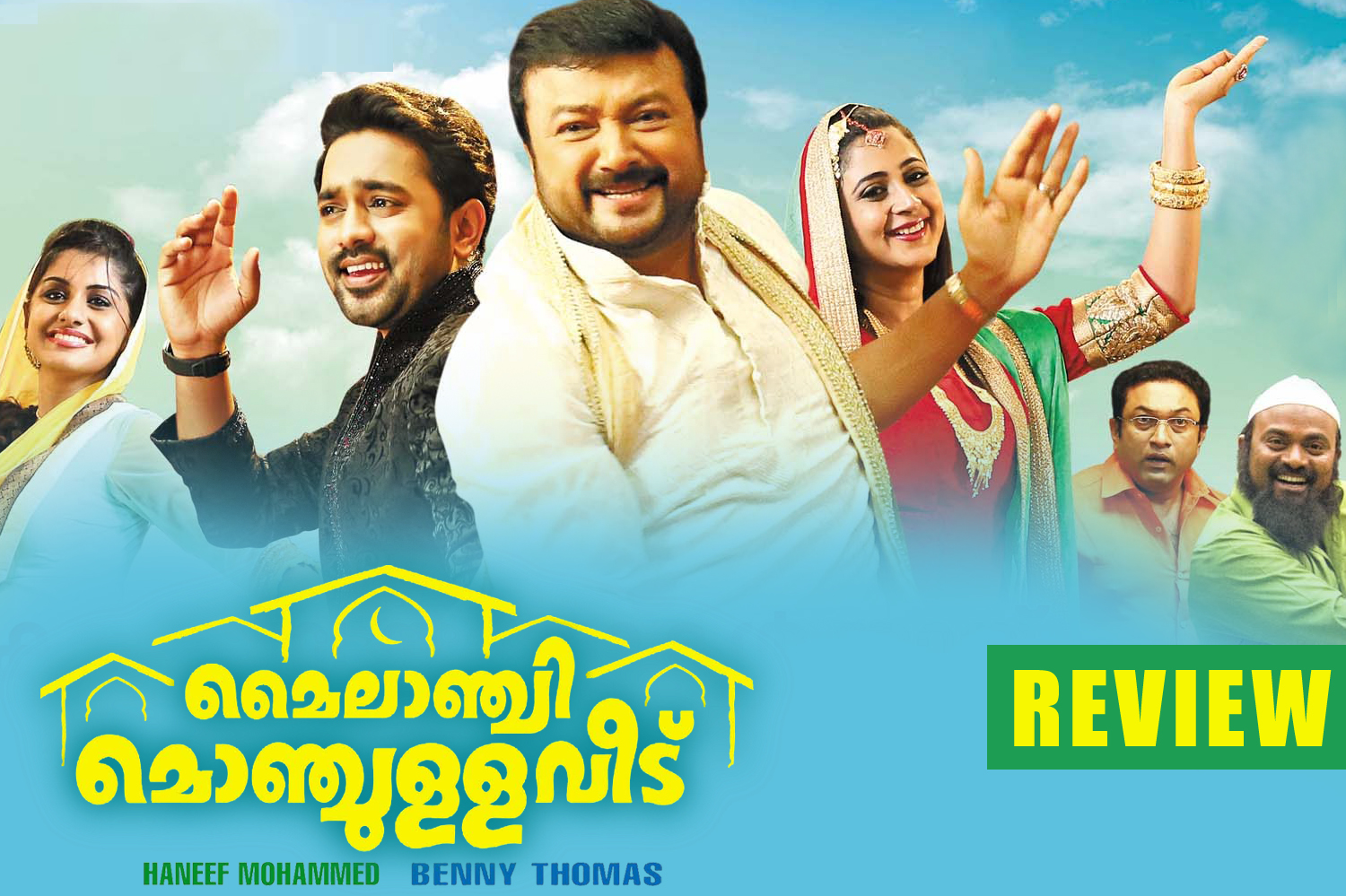 Mylanchi Monjulla Veedu Review-Rating-Collection-Report-Jayaram-Asif Ali-Onlookers Media