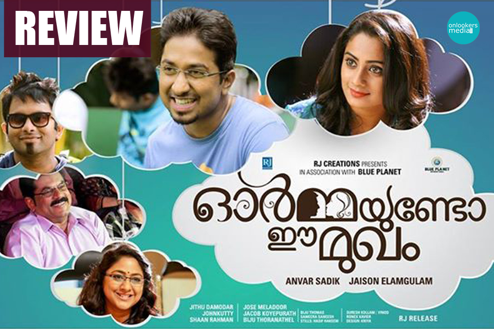 Ormayundo Ee Mugham Review-Rating-Report-Collection-Vineeth Sreenivasan-Namitha pramod-Onlookers Media