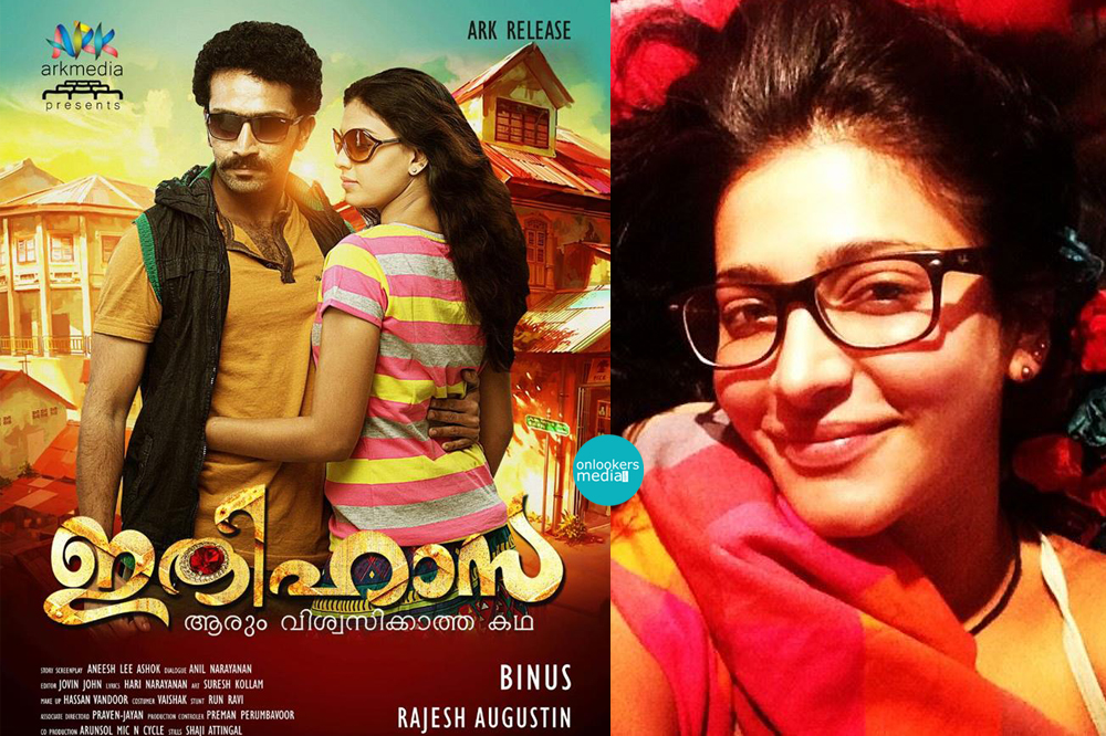Sruthi Hassan in Ithihasa Remake-Malayalam Movie News-Onlookers Media