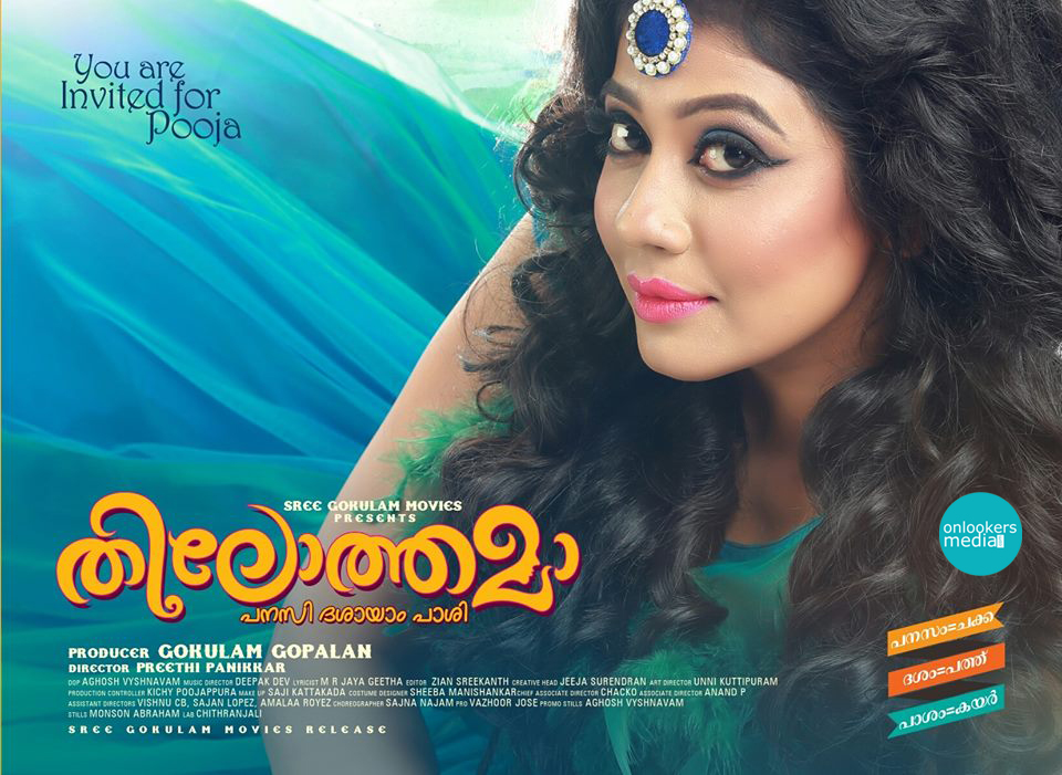 thilothamaa malayalam movie posters stills gallery rachana naray