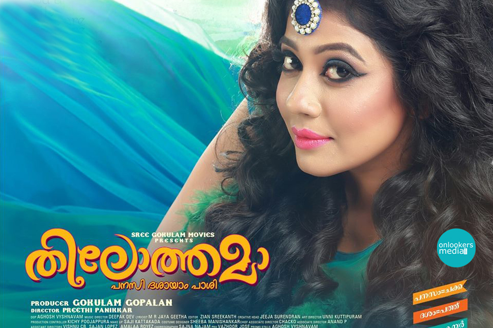 Thilothamaa Malayalam Movie Posters-Stills-Gallery-Rachana Narayanankutti-Onlookers Media
