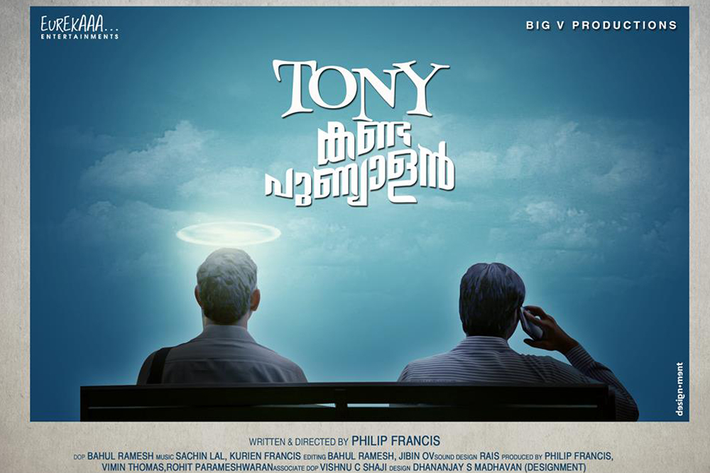 Tony Kanda Punyalan Short Film-Malayalam-2014-Onlookers Media