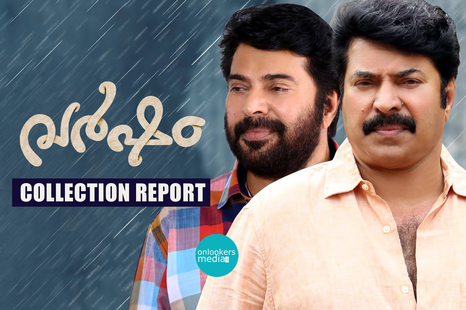 Varsham Malayalam Movie Collection Report-Mammootty-Malayalam Movie 2014-Onlookers Media