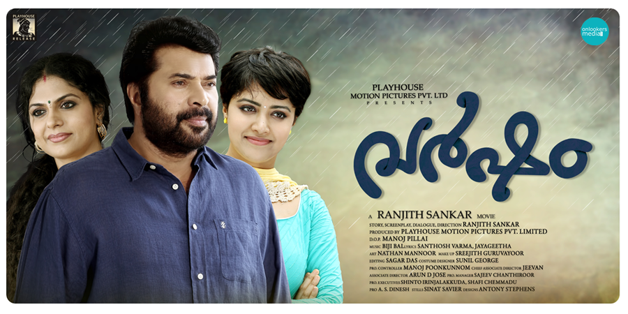 Varsham Malayalam Movie Posters Stills Gallery Mammootty Asha Sarath