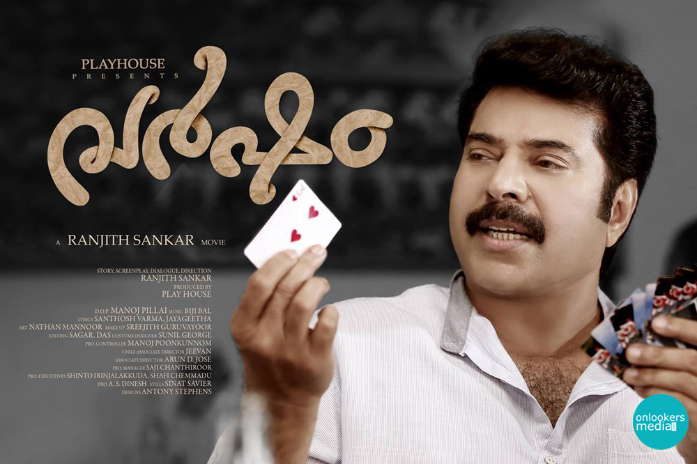 Varsham Review Malayalam Movie Review-Rating-Report-Collection-Mammootty-Asha Sarath-Onlookers Media