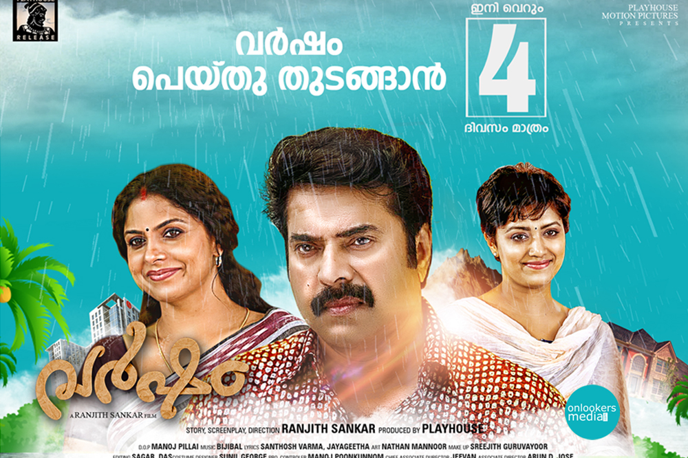 Varsham Malayalam Movie Review-Rating-Report-Collection-Mammootty-Asha Sharath-Mamtha Mohandas-Onlookers Media