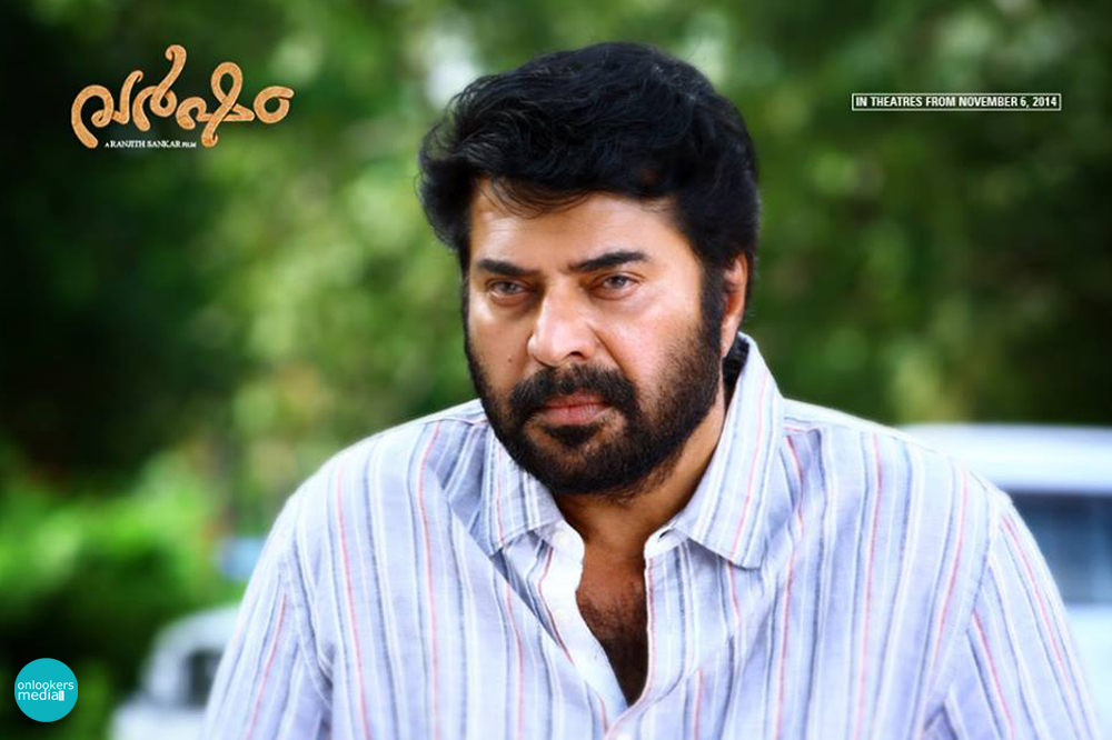 Varsham Preview-Review-Rating-Collection-Report-2014-Mammootty-Asha Sarath-Mamtha Mohandas-Onlookers Media
