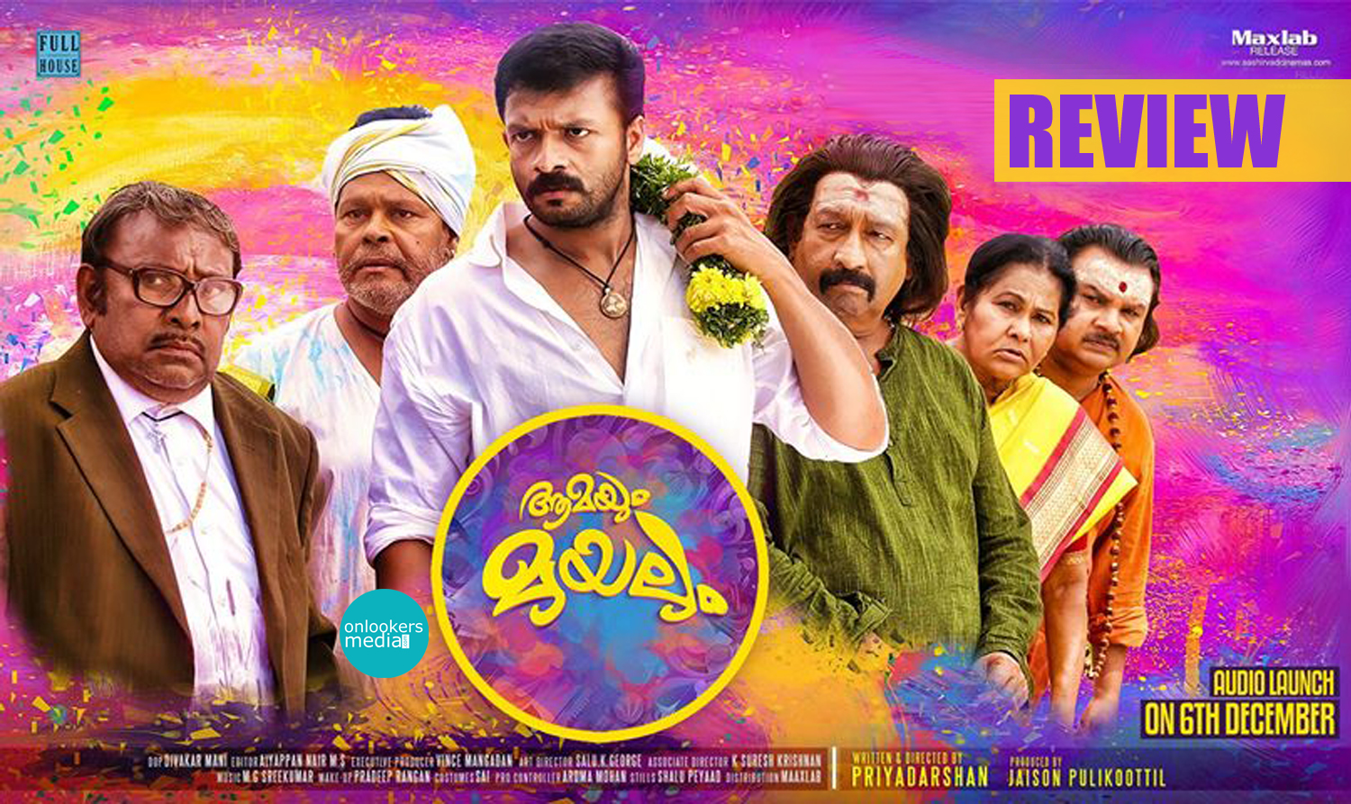 Aamayum Muyalum Review-Rating-Collection-Report-Jayasurya-Pia Bajpai-Onlookers Media