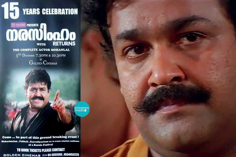 After 15 Years Narasimham Returns-Mohanlal-Shaji Kailas-Ranjith-Onlookers Media