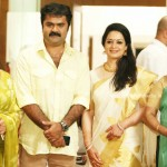 Anoop Menon Shema Alexander Wedding Reception-stills-Photos-Images-Onlookers Media (4)