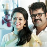 Anoop Menon Wedding Stills-Shema Alexander -Images-Photos-Reception Stills-Onlookers Media