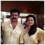 Anoop Menon and Shema Alexander Wedding Reception Stills-Images-Photos-Onlookers Media