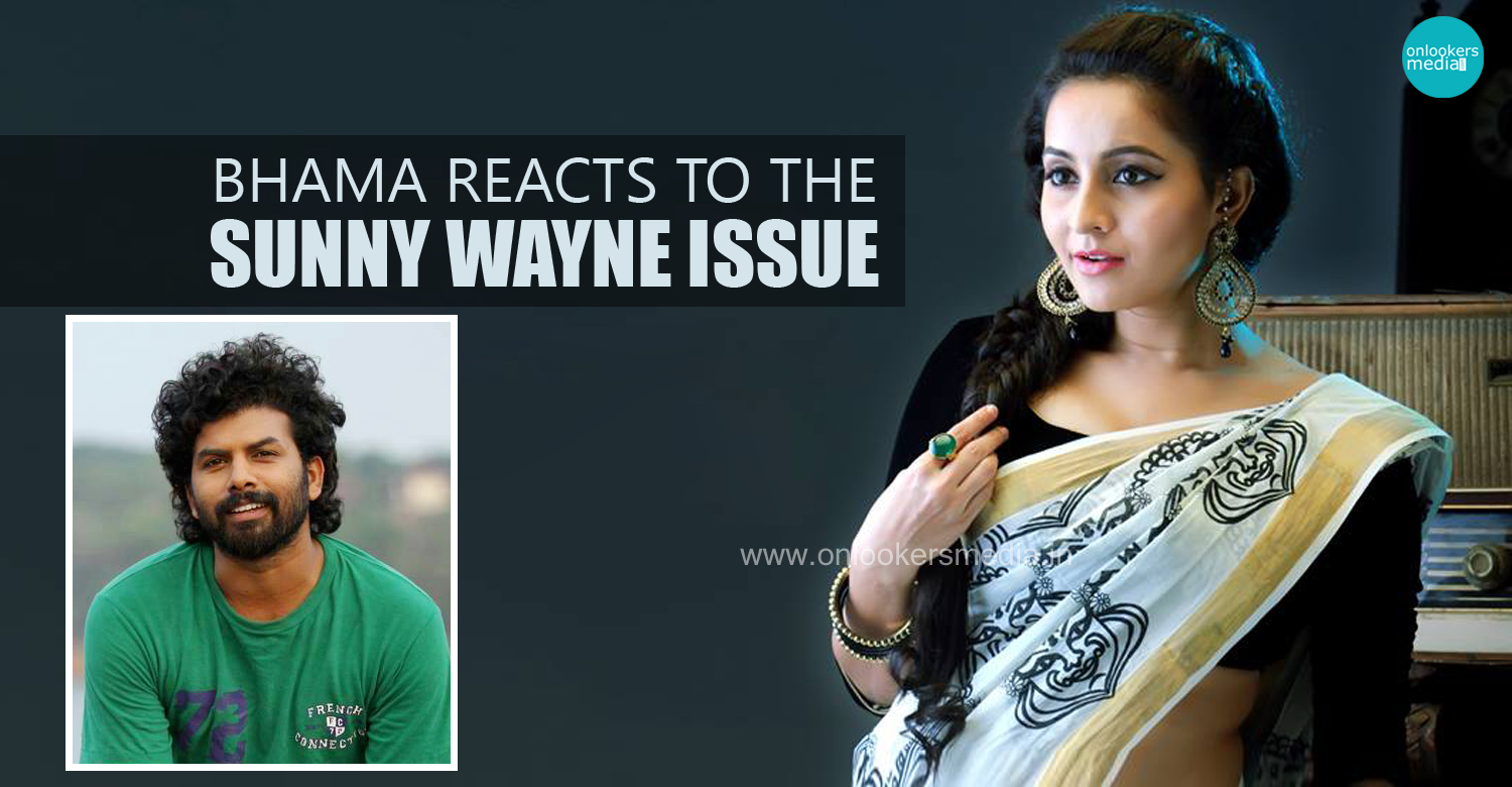 Bhama reacts to the Sunny wayne Issue-Onlookers Media