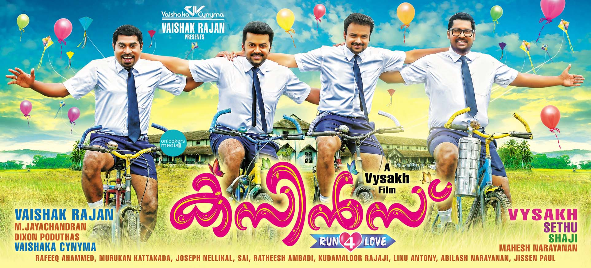 http://onlookersmedia.in/wp-content/uploads/2014/12/Cousins-Posters-Stills-Images-Review-Report-Collection-Kunchacko-Boban-Indrajith-Nisha-Agarwal-Vedhika-Miya-Onlookers-Media-11.jpg