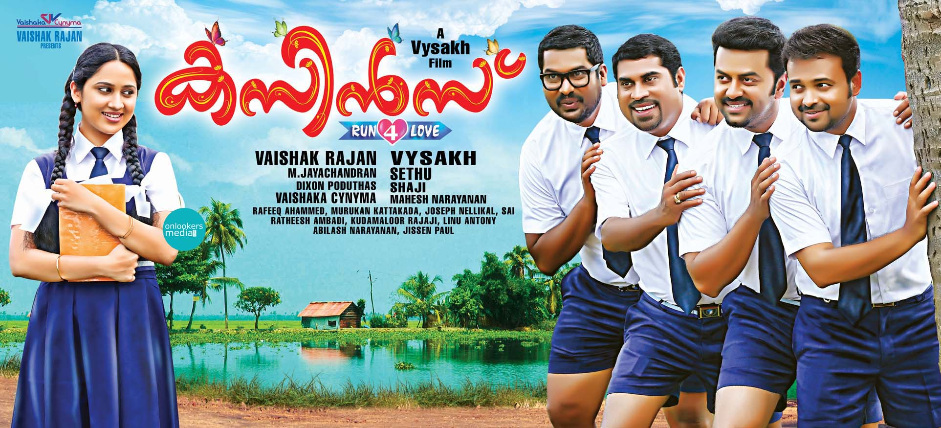 http://onlookersmedia.in/wp-content/uploads/2014/12/Cousins-Posters-Stills-Images-Review-Report-Collection-Kunchacko-Boban-Indrajith-Nisha-Agarwal-Vedhika-Miya-Onlookers-Media-12.jpg