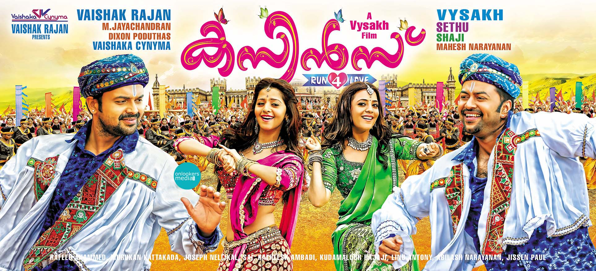 http://onlookersmedia.in/wp-content/uploads/2014/12/Cousins-Posters-Stills-Images-Review-Report-Collection-Kunchacko-Boban-Indrajith-Nisha-Agarwal-Vedhika-Miya-Onlookers-Media-14.jpg
