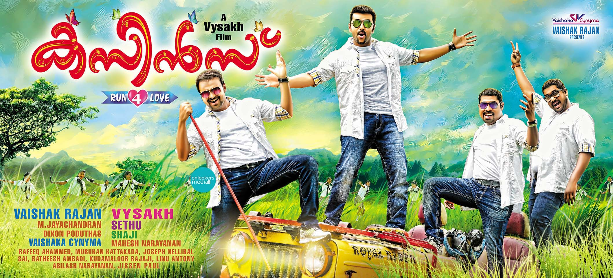 http://onlookersmedia.in/wp-content/uploads/2014/12/Cousins-Posters-Stills-Images-Review-Report-Collection-Kunchacko-Boban-Indrajith-Nisha-Agarwal-Vedhika-Miya-Onlookers-Media-15.jpg