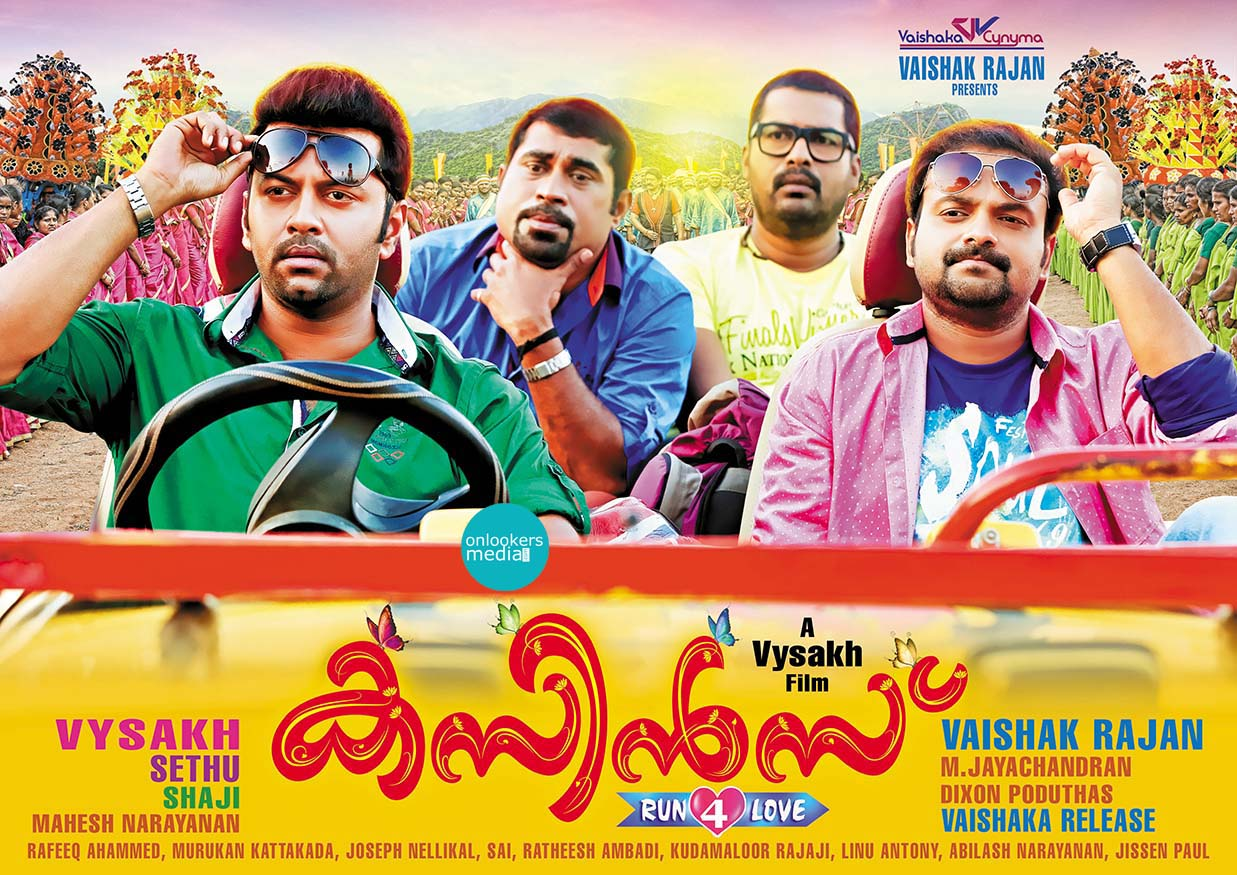http://onlookersmedia.in/wp-content/uploads/2014/12/Cousins-Posters-Stills-Images-Review-Report-Collection-Kunchacko-Boban-Indrajith-Nisha-Agarwal-Vedhika-Miya-Onlookers-Media-17.jpg