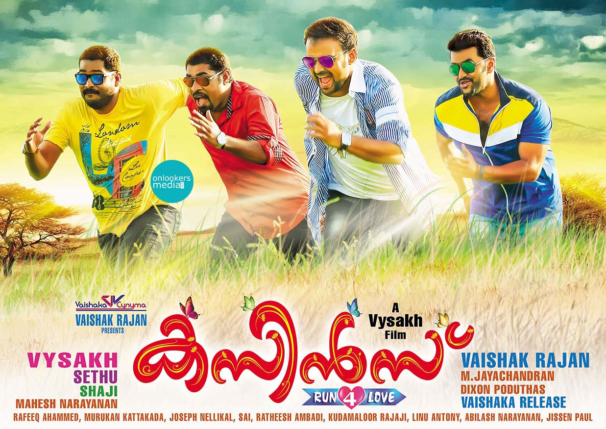 http://onlookersmedia.in/wp-content/uploads/2014/12/Cousins-Posters-Stills-Images-Review-Report-Collection-Kunchacko-Boban-Indrajith-Nisha-Agarwal-Vedhika-Miya-Onlookers-Media-18.jpg