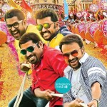 Cousins Posters-Stills-Images-Review-Report-Collection-Kunchacko Boban-Indrajith-Nisha Agarwal-Vedhika-Miya-Onlookers Media