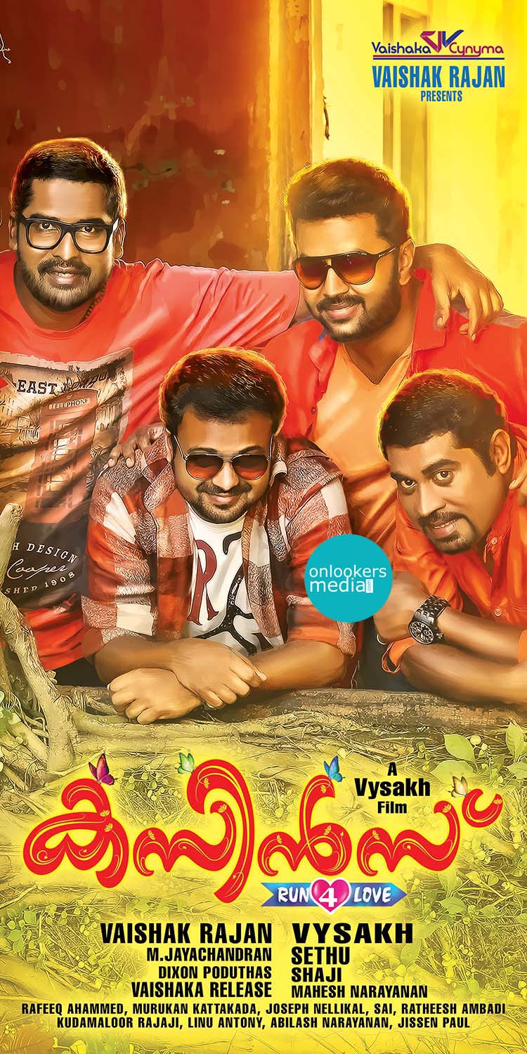 http://onlookersmedia.in/wp-content/uploads/2014/12/Cousins-Posters-Stills-Images-Review-Report-Collection-Kunchacko-Boban-Indrajith-Nisha-Agarwal-Vedhika-Miya-Onlookers-Media-24.jpg