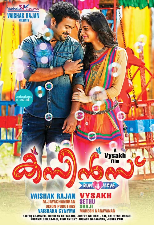 http://onlookersmedia.in/wp-content/uploads/2014/12/Cousins-Posters-Stills-Images-Review-Report-Collection-Kunchacko-Boban-Indrajith-Nisha-Agarwal-Vedhika-Miya-Onlookers-Media-26.jpg