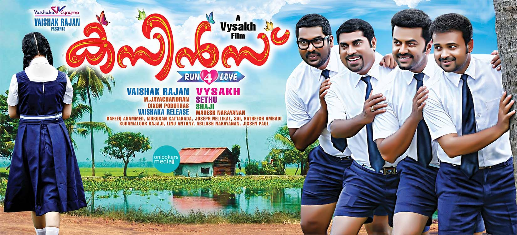 http://onlookersmedia.in/wp-content/uploads/2014/12/Cousins-Posters-Stills-Images-Review-Report-Collection-Kunchacko-Boban-Indrajith-Nisha-Agarwal-Vedhika-Miya-Onlookers-Media-9.jpg