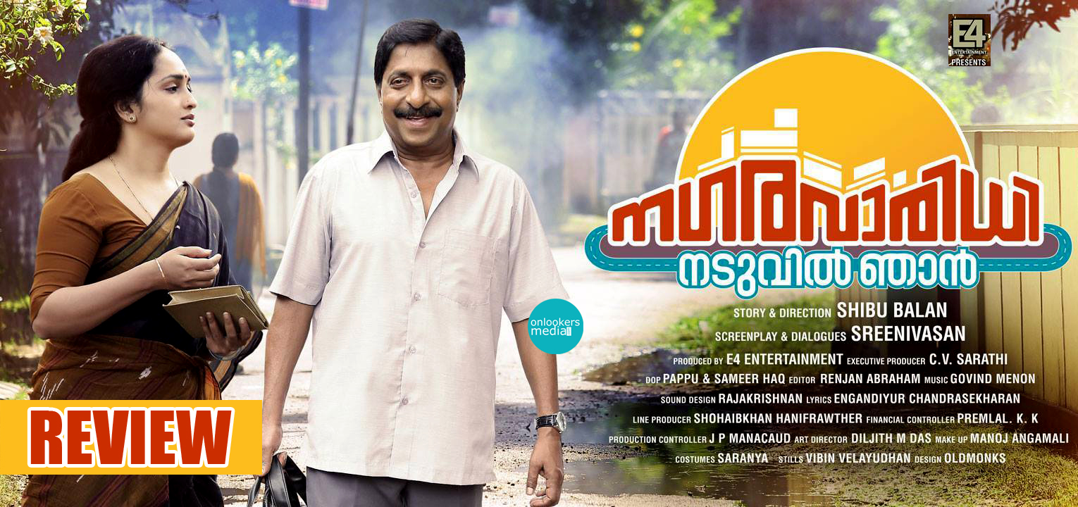 Nagara Varidhi Naduvil Njan Review-Rating-Report-Collection-Sreenivasan-Sangeetha-Malayalam Movie 2014-Onlookers Media