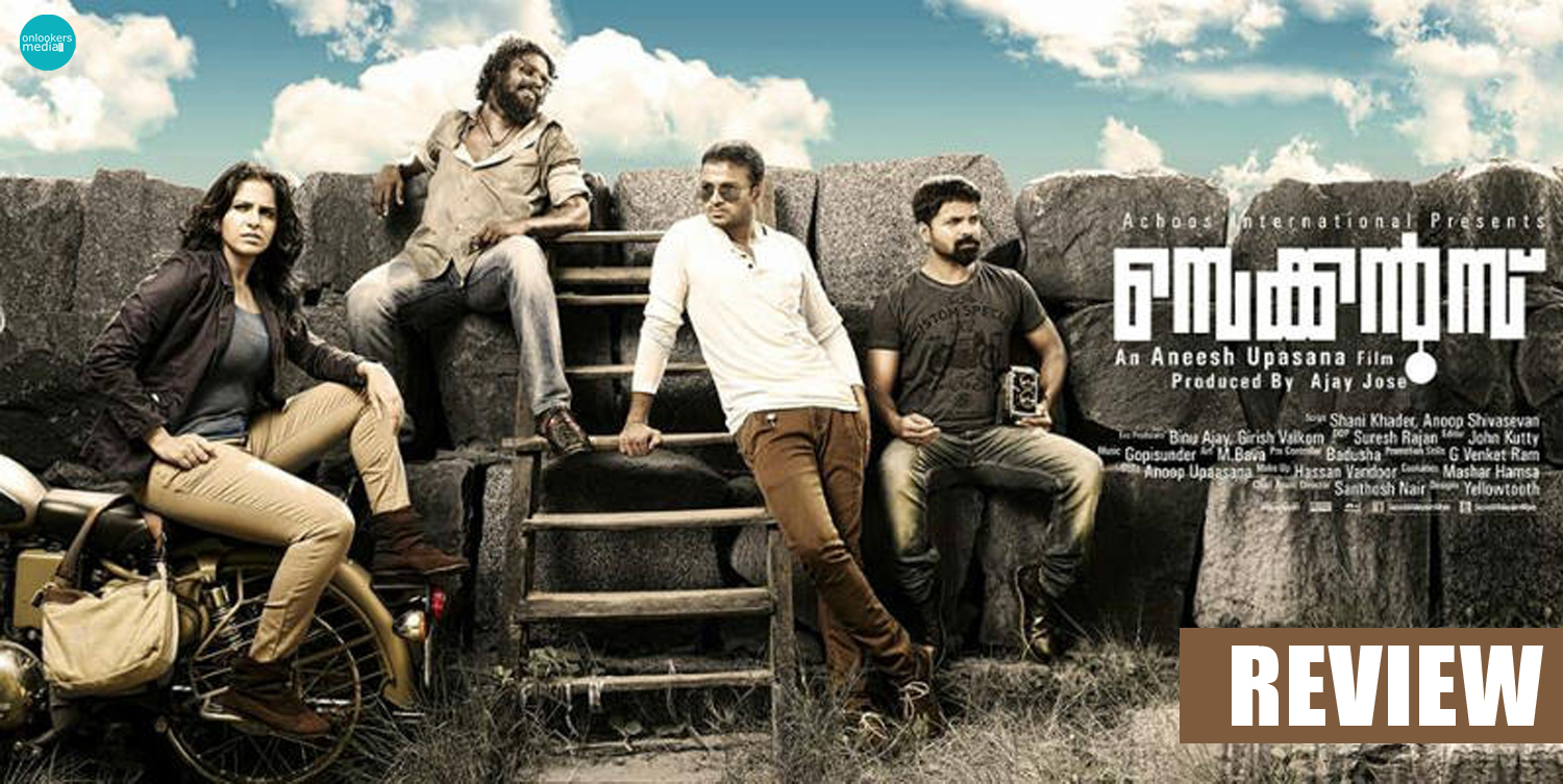 Seconds Review-Rating-Report-Collection-Malayalam Movie-Jayasurya-Aparna-Onlookers Media