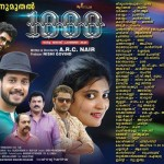 1000 Malayalam Movie Theater List-Bharath-Onlookers Media