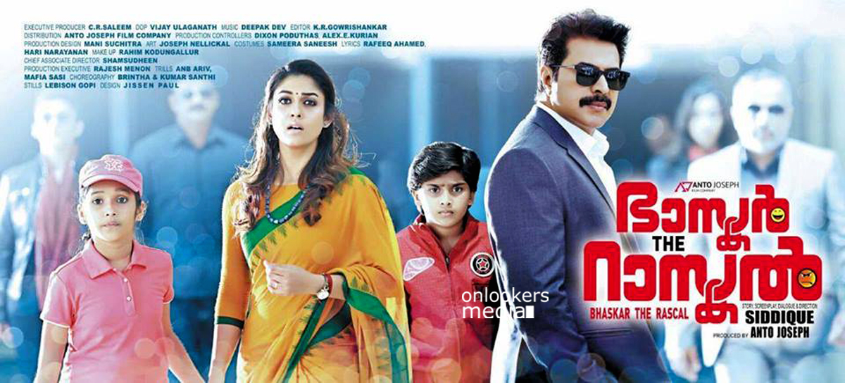 Bhaskar The Rascal Posters-Stills-Photos-Mammootty-Nayanthara-Siddique-Onlookers Media