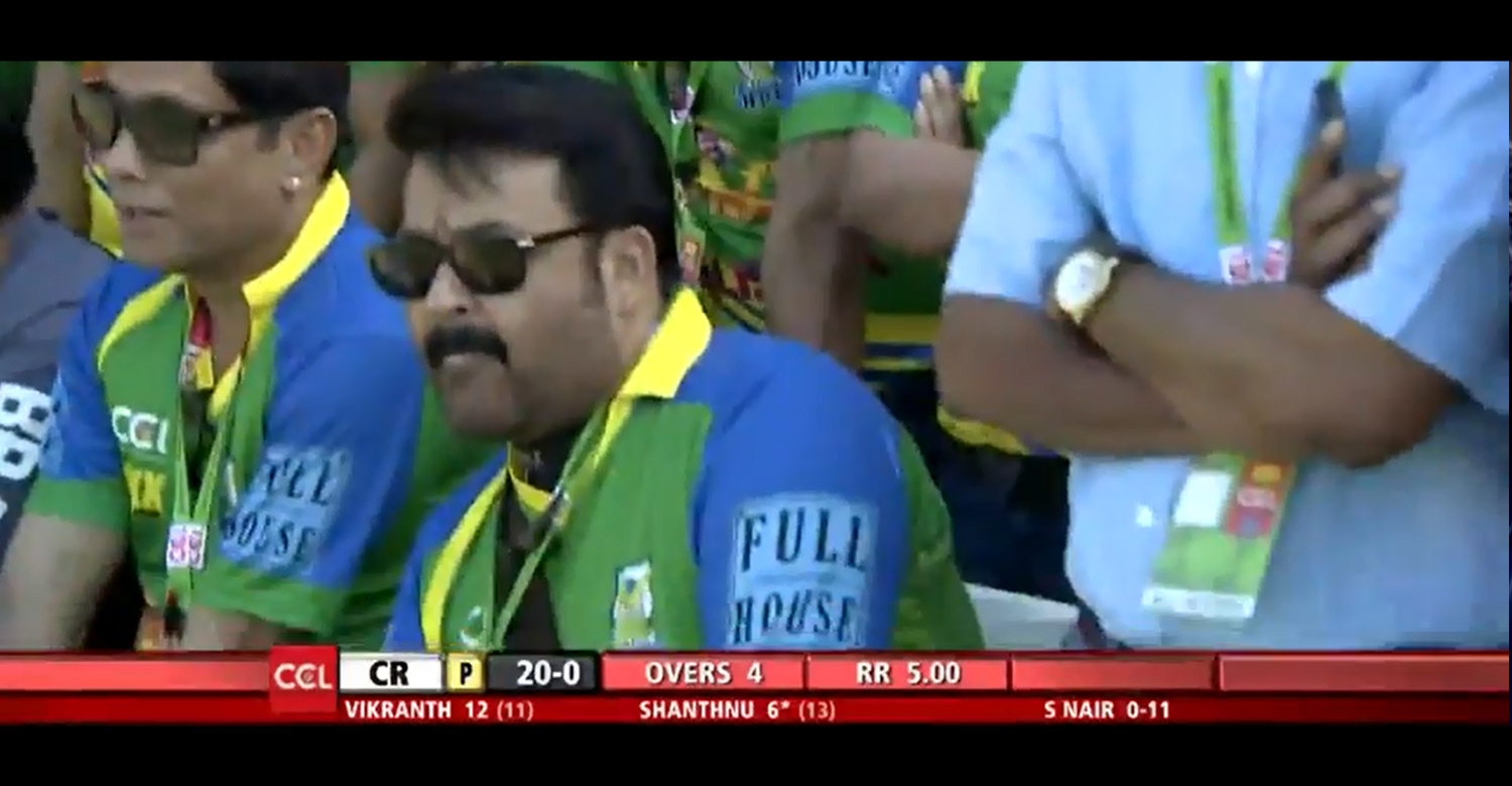 Chennai Rhinos Vs Kerala Strikers CCL 5 LIVE-Mohanlal-Asif Ali-Honey Rose-Onlookers Media