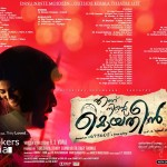 Ennu Ninte Moideen Outside Kerala Theater List