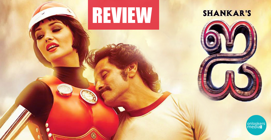 I Tamil Movie Review-Rating-Collection-Report-Vikram-Shanakr-Amy Jackson-Onlookers Media