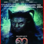 I Theater List- I Movie Theater List-I tShow Time-Vikram-Shankar-AR Rahman-Amy Jackson-Onlookers Media