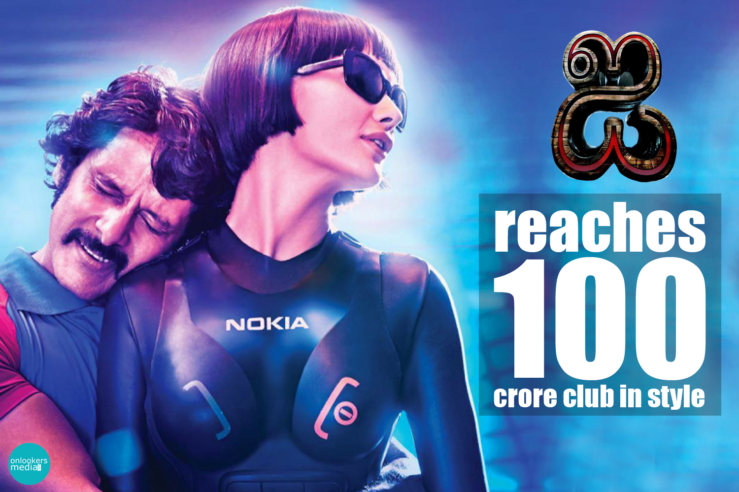 I reaches 100 crore club in style-I Movie-Vikram-Shankar-Amy Jackson-Suresh Gopi-Onlookers Media