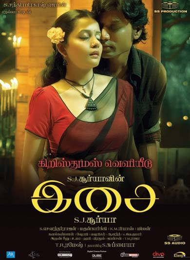 New Tamil Songs Free Download, Latest Tamil Hit Mp3 Movie