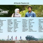 KL10 Pathu Theater List-Show Time-Unni Mukundan-Chandini Sreedharan