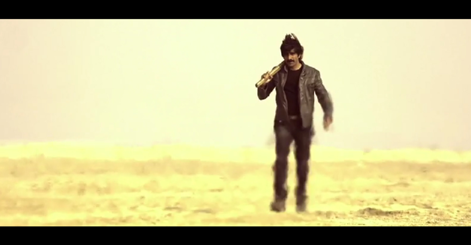 Kick 2 Teaser-Trailer-MP3-Video-Song-Ravi Teja-Onlookers Media