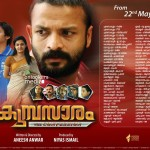 Kumbasaram Theater List-Jayasurya-Honey Rose-Malayalam Movie 2015-Onlookers Media